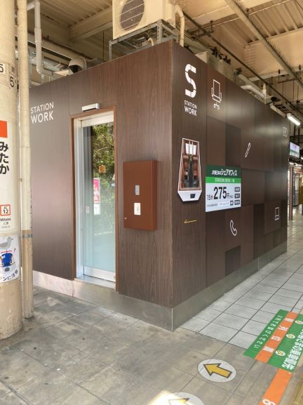 三鷹駅STATION DESK三鷹(上りホーム)