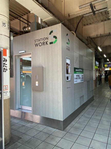 三鷹駅STATION DESK三鷹(下りホーム)