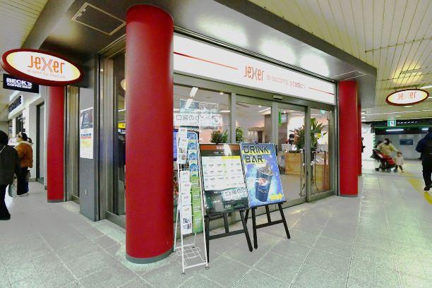 ジェクサー・eスポーツステーション JR松戸駅店