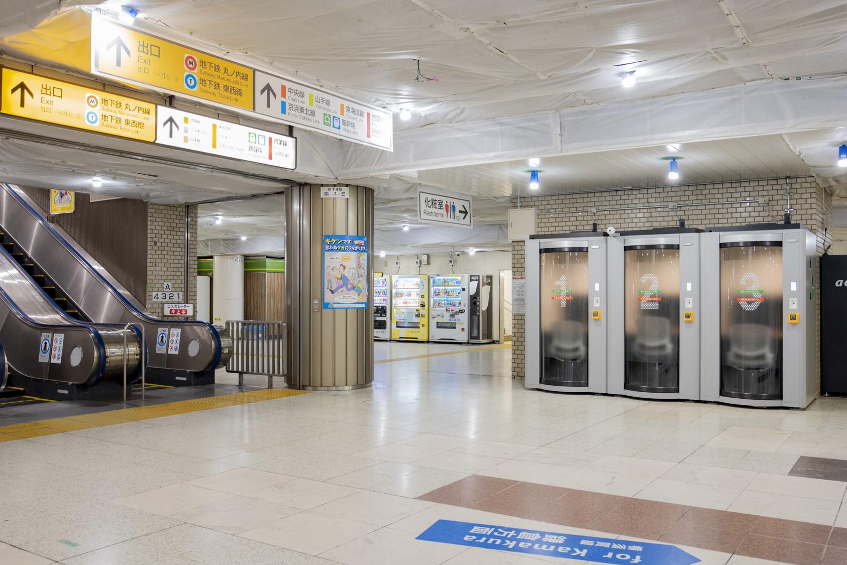 東京駅東京駅総武地下4階(新橋側)