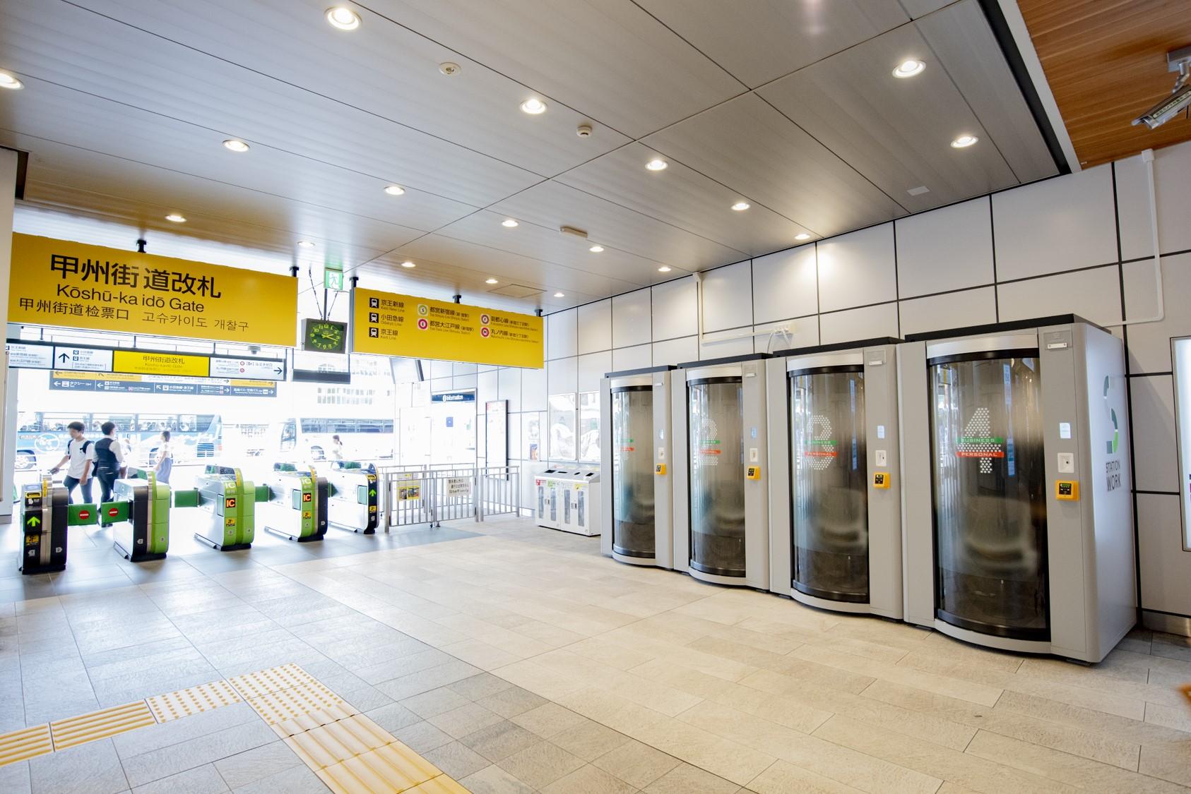 新宿駅新宿駅甲州街道改札内